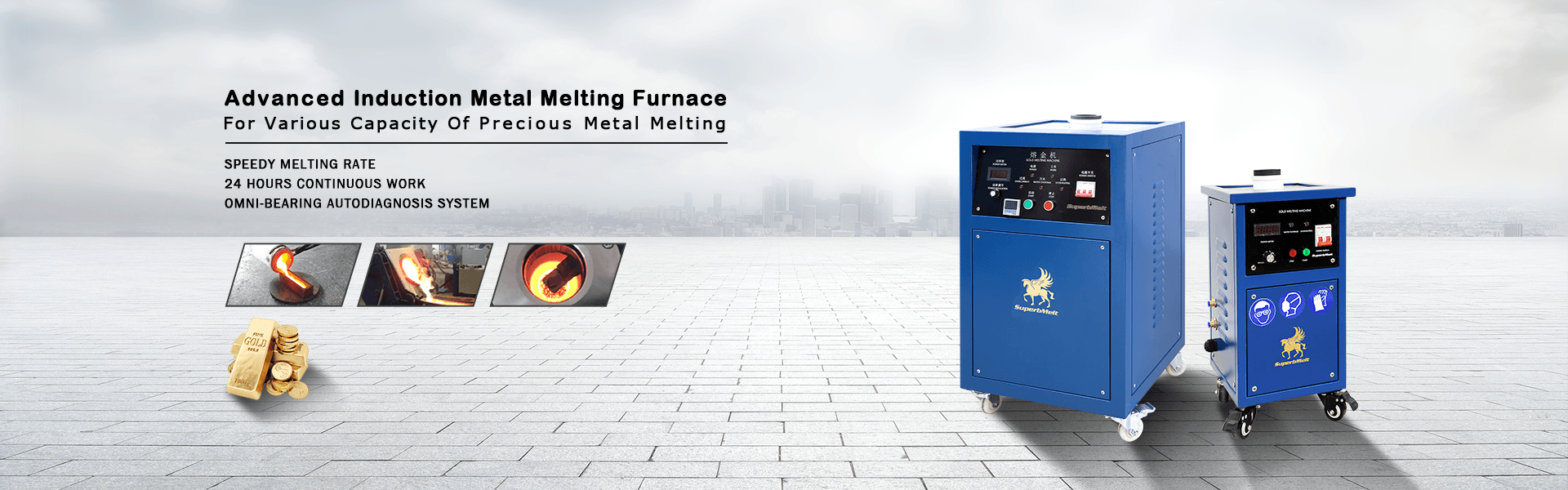 jewelry machinery: induction gold melting furnace