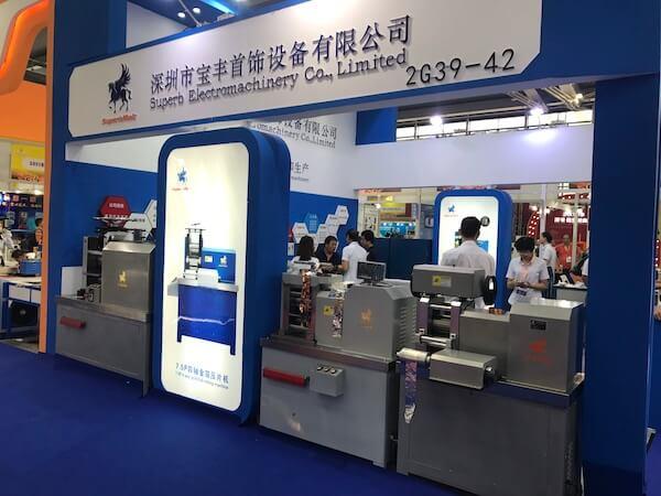 2017 Shenzhen International Jewellery Fair