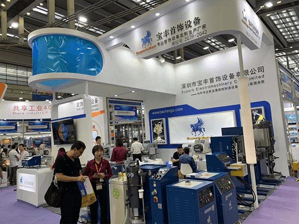 2018.9 Shenzhen International Jewellery Fair